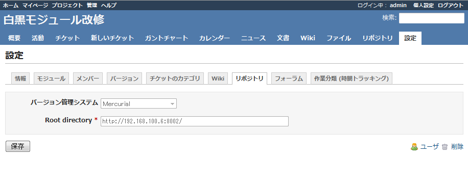Install redmine 05.png